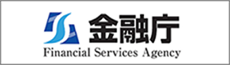 金融庁 Financial Services Agency